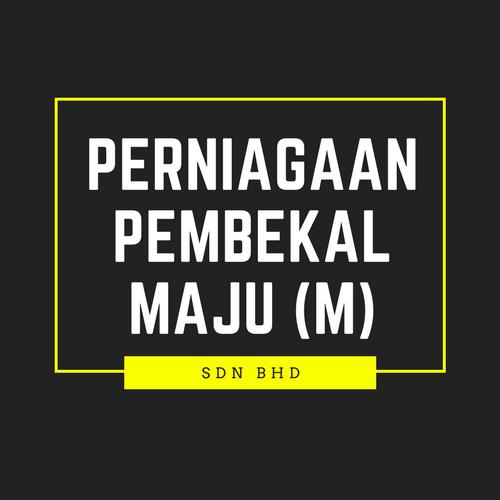 Perniagaan Pembekal Maju (M) Sdn Bhd logo