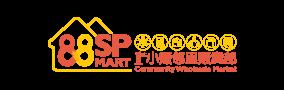 88SP Mart logo