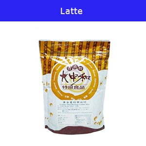 Milk Tea Powder image