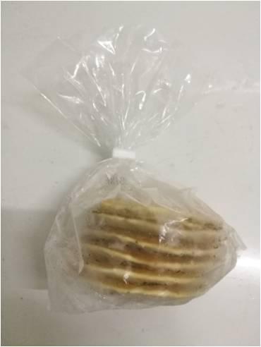 Griddle Breads image