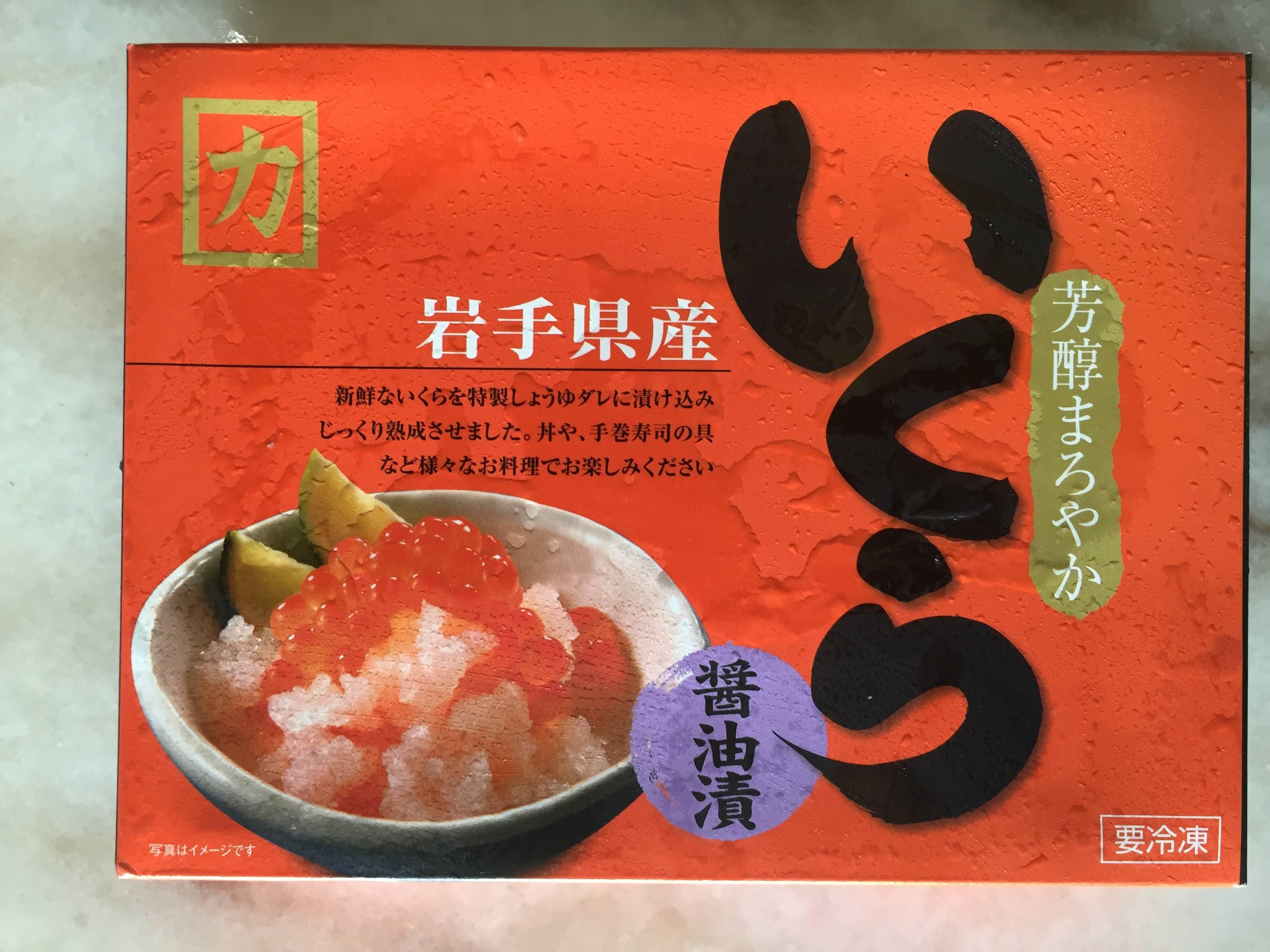 Premium Seafood image
