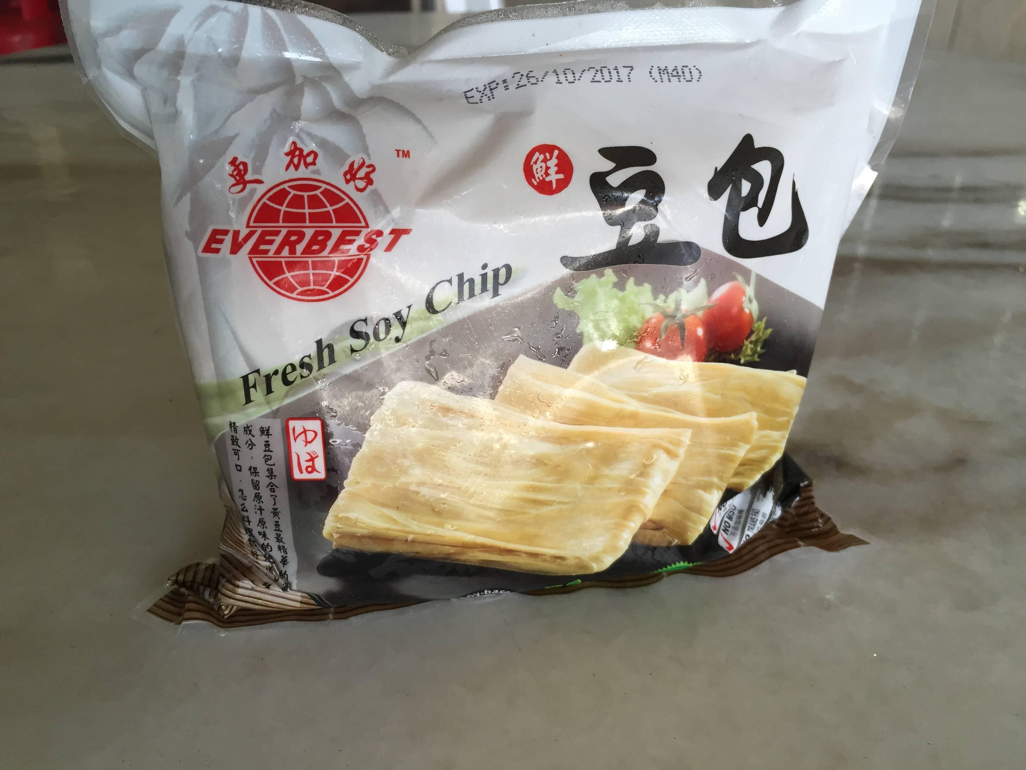 Frozen Instant Food image