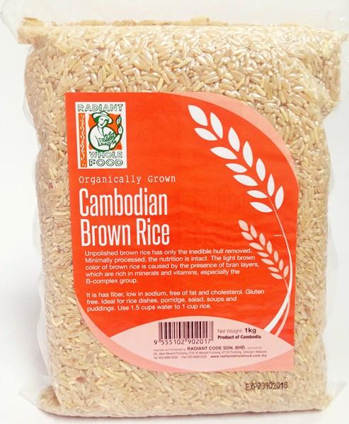 Organic Rice image