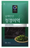 Dried Vegetables image