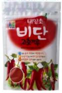 Seasoning Powder image