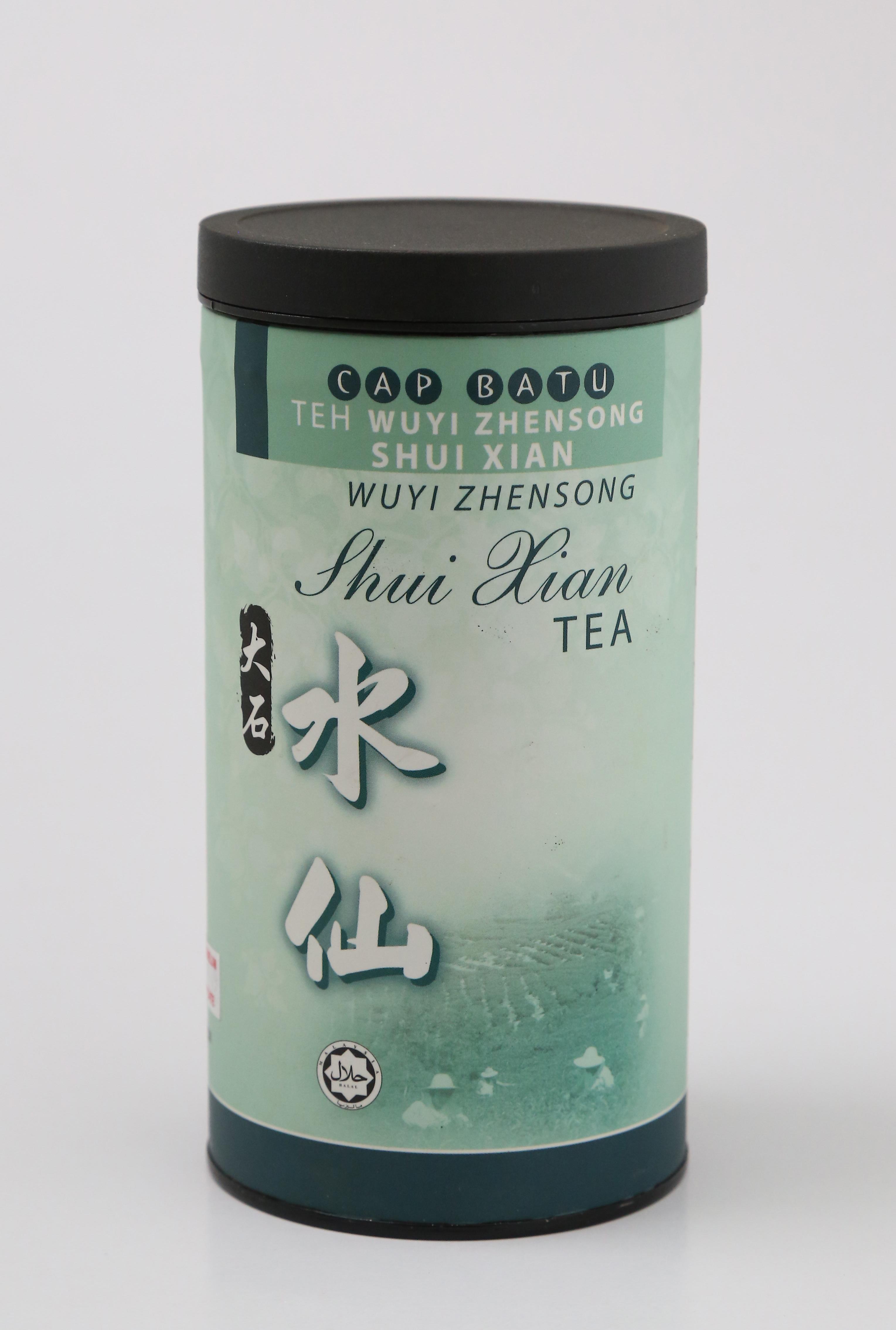 Chinese Tea image