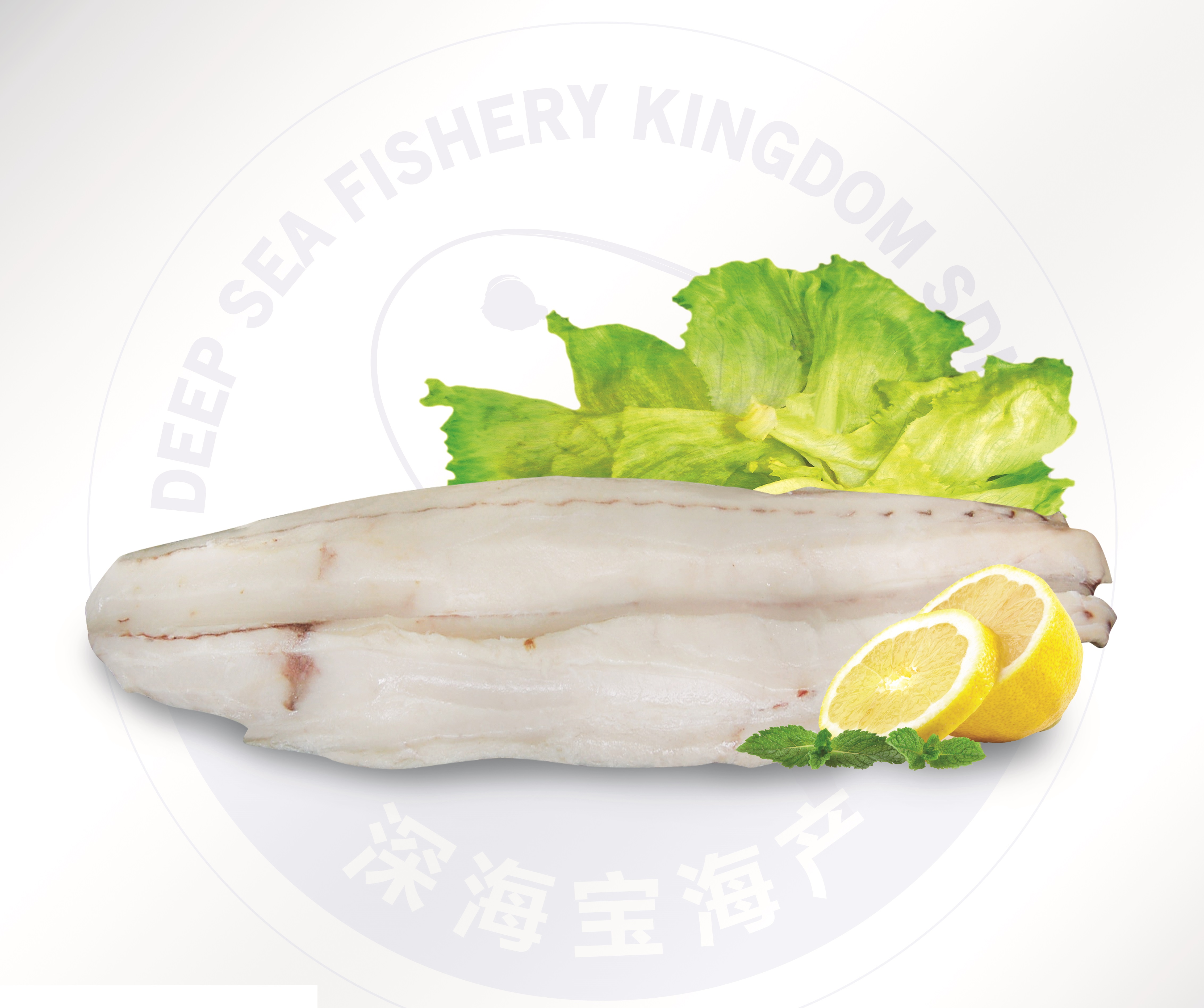Other Frozen Fish image