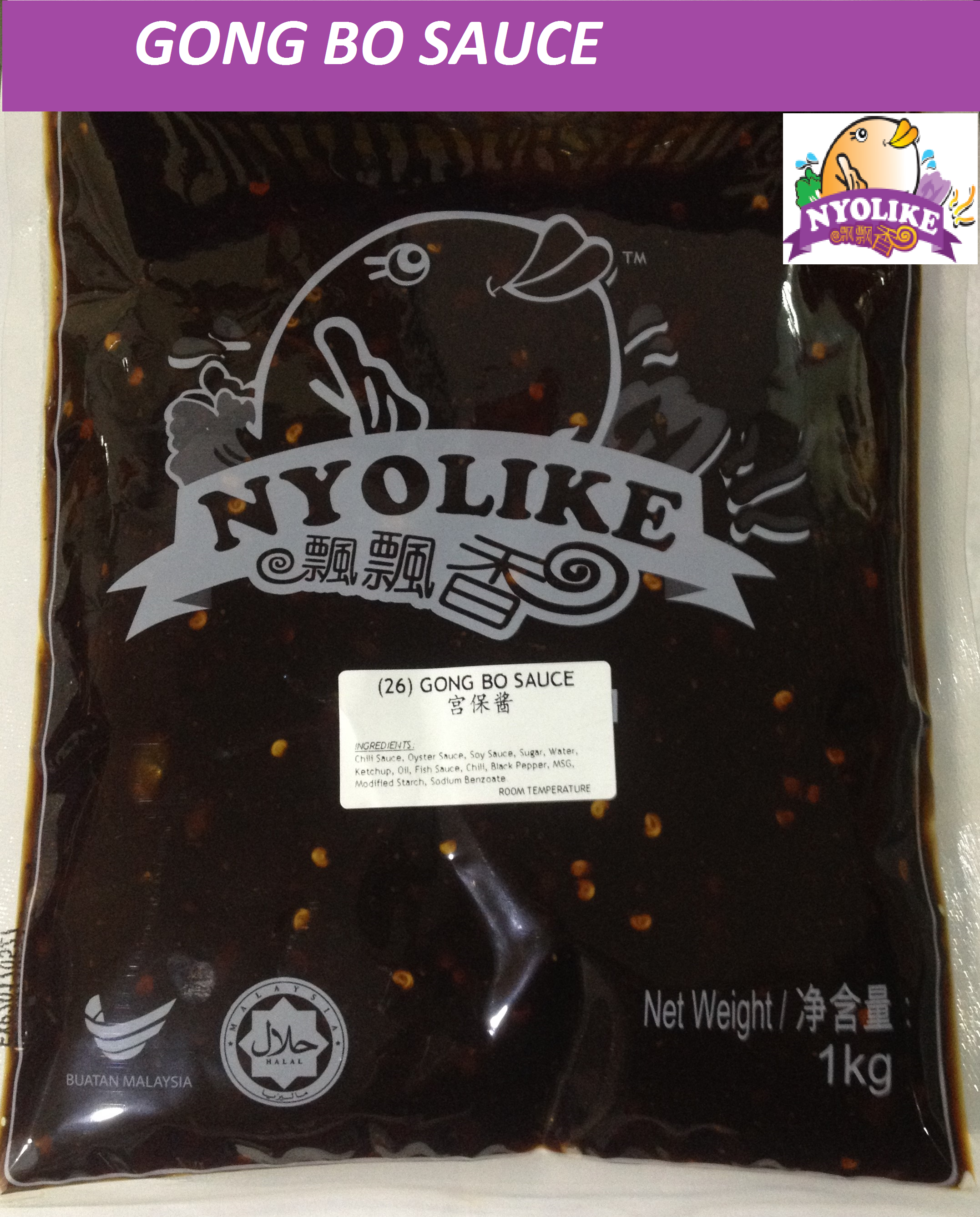 Nyolike Suppliers In Klang Valley Kapal Api Coffee Candy Bag Pack Of 3