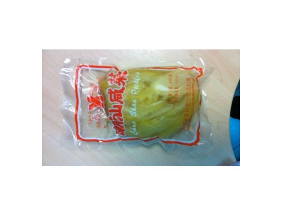 Pickle image
